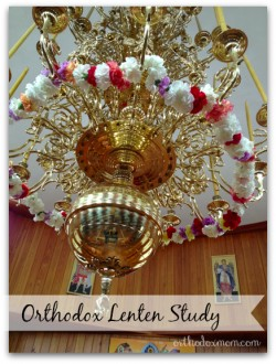 Orthodox Lenten Study Guide