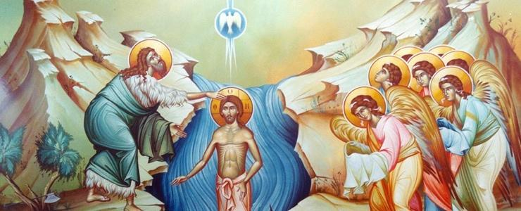Icon for Theophany: The Baptism of Jesus Christ